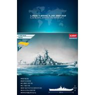 Academy Models 1700 USS Missouri BB-63 Modelers Edition #14223 ACADEMY MODEL HOBBY KITS