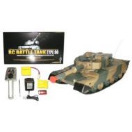 Club Penguin Azimporter 124 Defense Force Type 90 Radio Remote-Control RC Airsoft Army Military Fighting Combat Battle Tank Toy