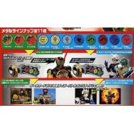 バンダイ(BANDAI) Gacha Kamen Rider Ooo O  Medal 7 All 11 Species Full Set (japan import)