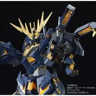 Bandai Hobby PG 160 Expansion Unit Armed Armor VN  BS for Unicorn Gundam 02 Banshee Norn