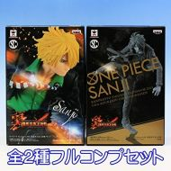 Piece SCultures BIG back modeling King summit decisive battle Sanji figure prize Banpresto (all two