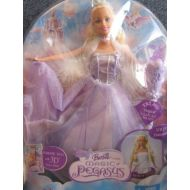 The Magic of Pegasus Barbie (Barbie) as Princess Annika Doll w Light Up Wand (2005) Doll Doll Figure