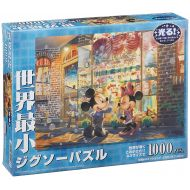 Toy shop DW-1000-406 in the evening Disney Worlds Smallest 1000 Piece (japan import)