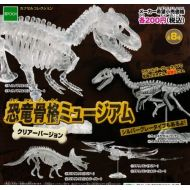 Epoch Capsule dinosaur skeleton Museum clear version all eight set