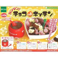 Epoch Capsule cooking easy! Choco Innovation Kitchen short cake chocolate type single item