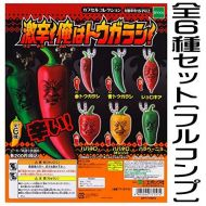 Epoch Spicy! I pepper! (Resale) [all six sets (Furukonpu)]