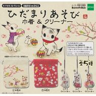Epoch Hidamari play purse & cleaner all five set Mini