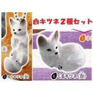 Epoch [Chinmari fox] 3. Yura fox (white) and 6. Come fox (white) [white fox] (set of 2)