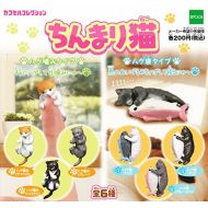 Epoch Chinmari cat whole set of 6 Mini
