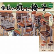 Epoch Desk and chair chair two assortment of capsule school