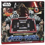 Epoch Starwars Galaxy Jarapon