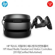 추가금없음HP 믹스드 리얼리티 헤드셋모션컨트롤러 HP Mixed Reality Headset and Motion Controllers (2018)(Certified Refurbished)