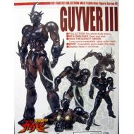 Guyver III Bio Fighter Collection Series 01 (Max Factory)