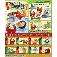 Gudetama The meals in the old stories of Japan Re-Ment miniature 8 pieces per BOX