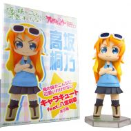 SEGA Oreimo- My Little Sister cant Be this Cute- Kirino Kosaka