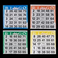SmallToys Bingo Paper Cards - 1 card - 4 sheets - 300 packs of 4 sheets - 1200 cards