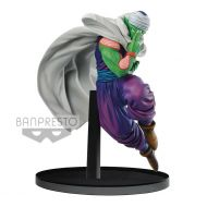 Toywiz Dragon Ball Z World Figure Colosseum 2 Piccolo 6.3-Inch Collectible PVC Figure Vol.2 [Special Beam Cannon] (Pre-Order ships May)