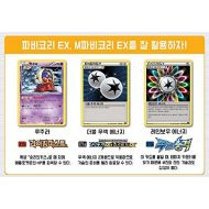 Pokemon Korea Pokemon Cards XY 10 Break Awakening Psychic King Booster Box (30 Pack) / Korean