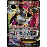 Pokemon - Hoopa-EX (89/98) - Ancient Origins - Holo