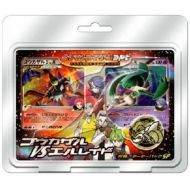 Pokemon JAPANESE Card Game DPt Bonds to the End of Time Infernape vs Gallade Battle Starter Deck Pack by Pok?on