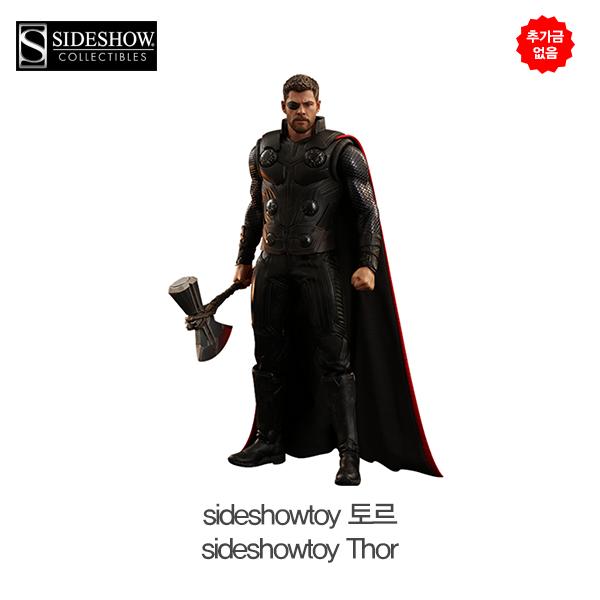 추가금 없음  사이드쇼토이 토르 sideshowtoy Thor
