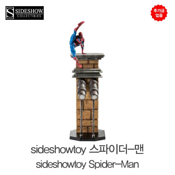 추가금 없음  사이드쇼토이 스파이더-맨 sideshowtoy Spider-Man