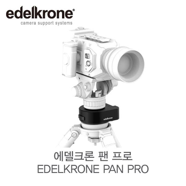 [추가금없음]  Edelkrone Pan pro 에델크론 팬 프로